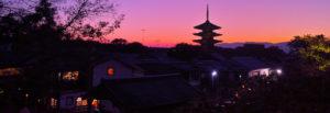 夕暮れの五重の塔