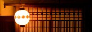 夜の京都上七軒
